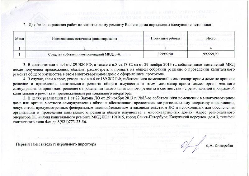 прокурор г.волосово лен.обл на данный момент